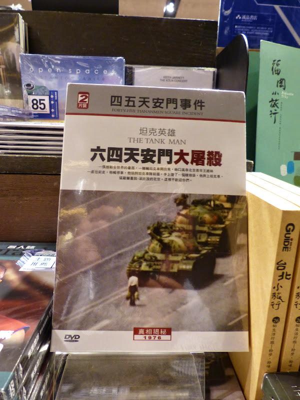 Taipei. Librairie Eslite, et deux maisons japonaises restaurées (dédiées à la poésie) - P1240895.JPG