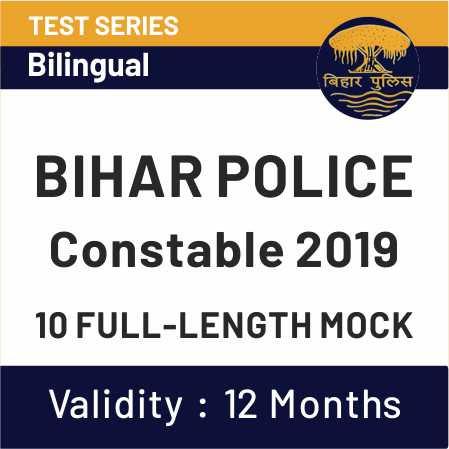 Last 10 Days Tips For Bihar Police Constable Exam_50.1