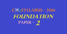 CMA Foundation Syllabus 2016 (Paper 2): Fundamentals of Accounting