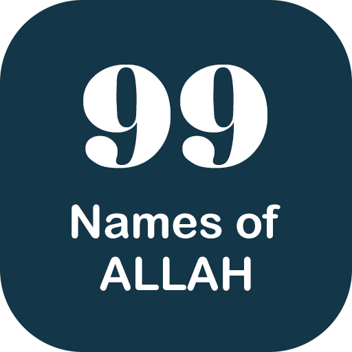 Names of Allah Almighty