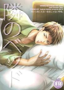 Tonari no Bed