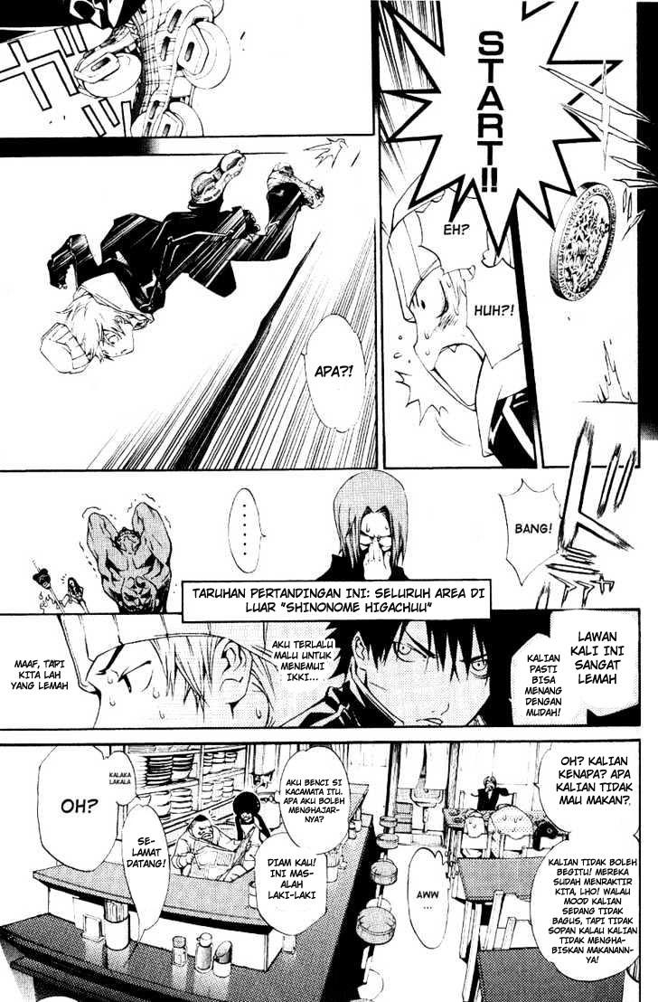 Air Gear Chapter 110
