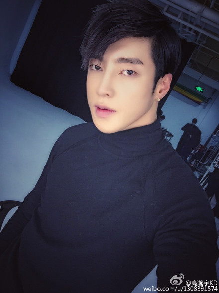Kido Gao Hanyu China Actor