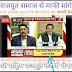 करणी सेना के आक्रोश के बाद कांग्रेस के पूर्व मंत्री सज्जन वर्मा ने माफी मांगी ।