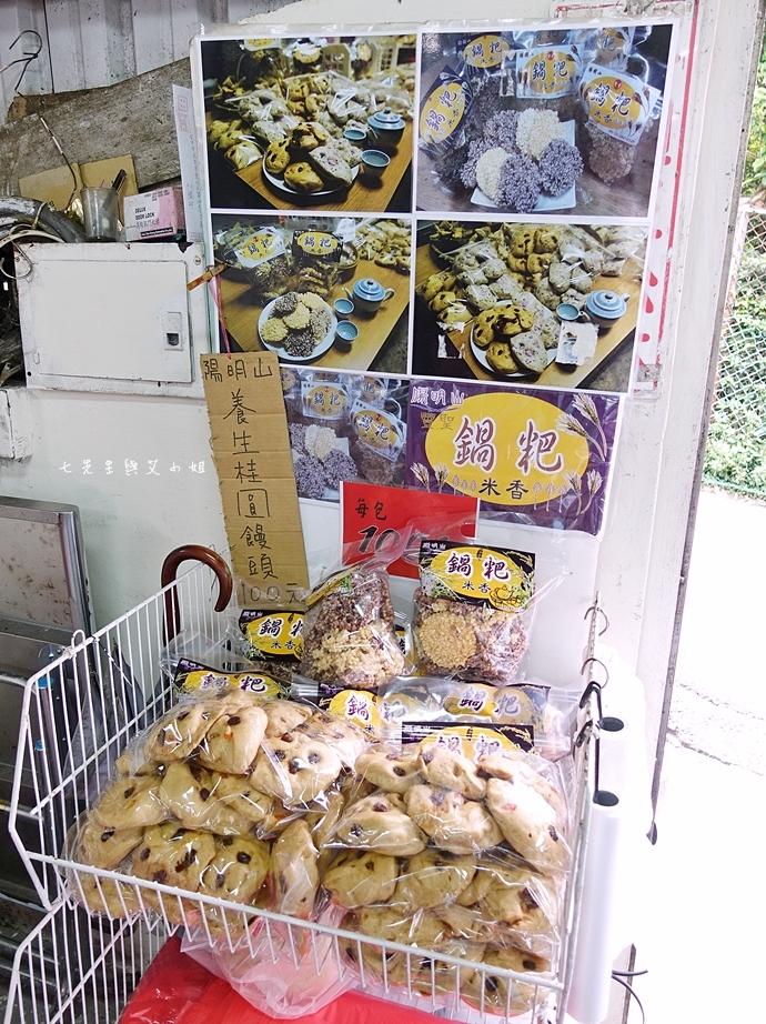 7 陽明山 青菜園 野菜餐廳 繡球花