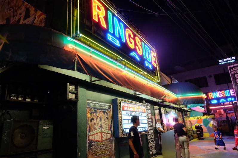 Ringside Bar