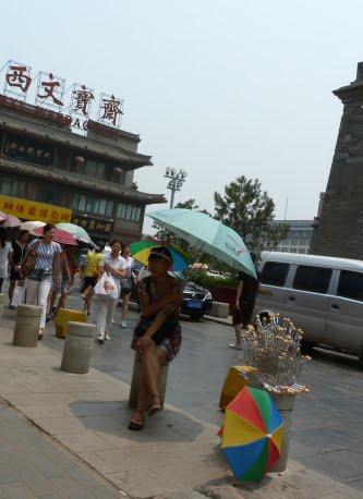 CHINE XI AN - P1070236.JPG