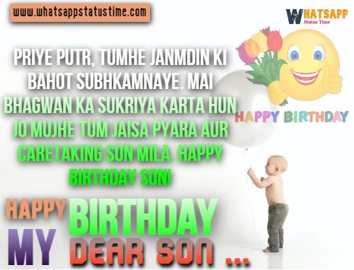 Happy Birthday wishes for Son