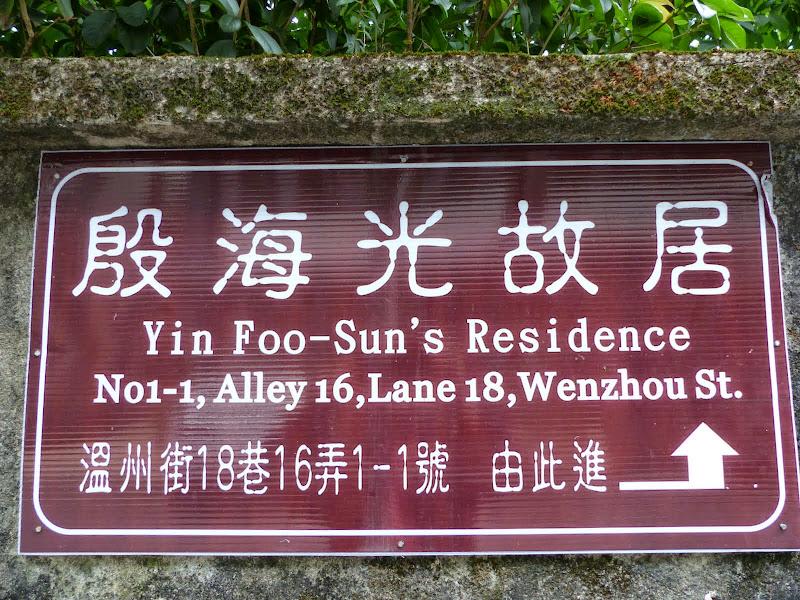 Taipei. Yin Foo-Sun s Residence . La maison d un.grand intellectuel Taïwanais, a côté de ShiDa - maison%2Becrivain%2B041.JPG