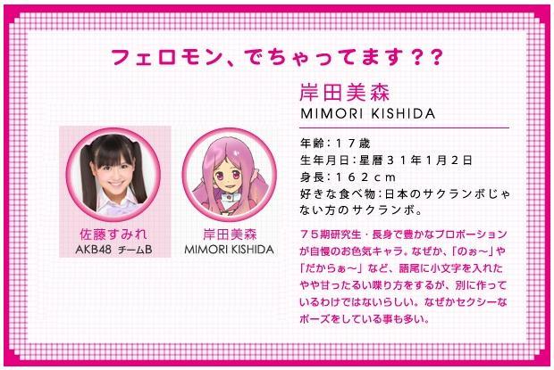 파일:external/blogimg.goo.ne.jp/05bd1ef4e35654c74298b5a6aa9d19e4.jpg