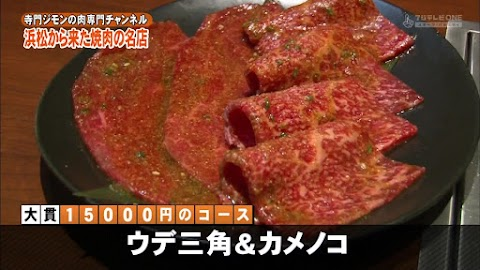 寺門ジモンの肉専門チャンネル #31 「大貫」-0801.jpg