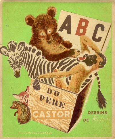 азбука, книги, иллюстрации, музей детства, история, XX век