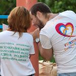 ромашка_закрытие_126.jpg
