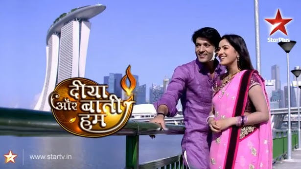 Diya Aur Baati Hum Watch Online All Episodes