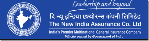 NIACL  ASSISTANT 984 Recruitment Notification 2017