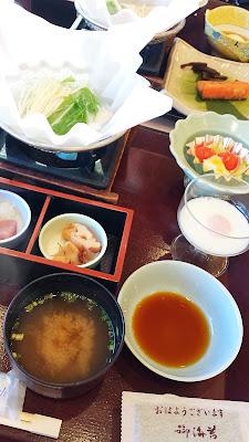 Part of the kaiseki or traditional Japanese breakfast set at Wakakusa no Yado Maruei