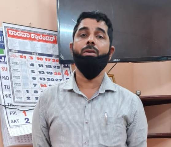 SDPI activist arrested under POCSO Act | ಅಪ್ರಾಪ್ತ ಬಾಲಕಿಗೆ ಕಿರುಕುಳ: ಎಸ್ಡಿಪಿಐ ಕಾರ್ಯಕರ್ತ ಸಿದ್ದಿಕ್ ಉಳ್ಳಾಲ ಬಂಧನ