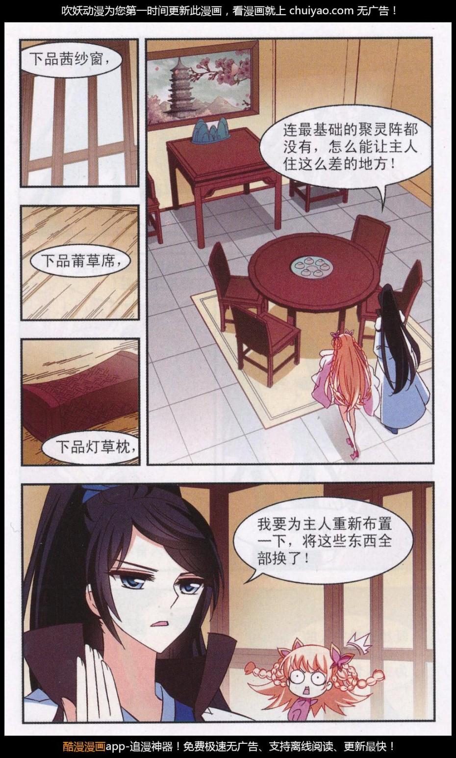 Phong Khơi Thương Lam Chap 85 - Trang 15