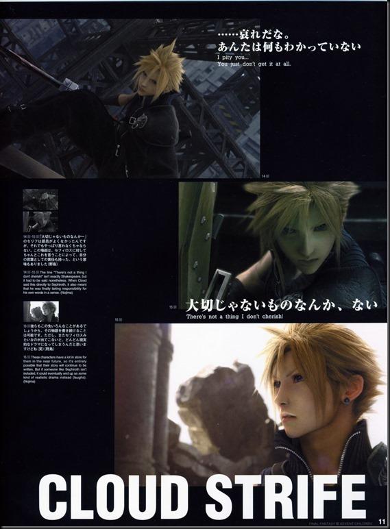 Final Fantasy VII Advent Children -Reunion Files-_854343-0013