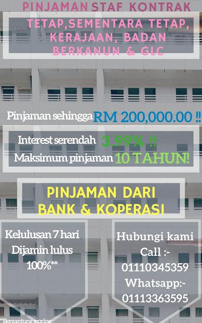 Pinjaman Staf Kerajaan