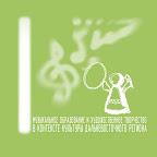 Лого конференции