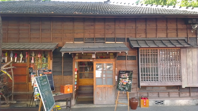 虎尾-雲林故事館 懷舊復古建築