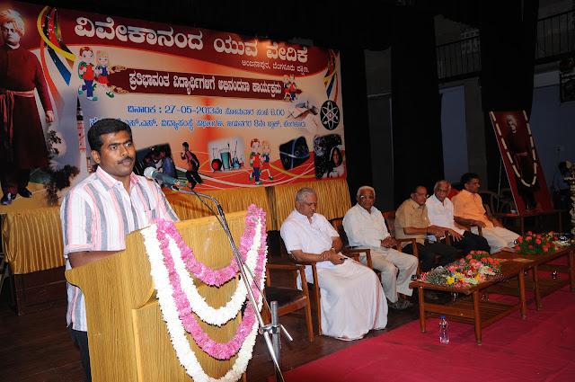 Prathiba Puraskara - 13.JPG