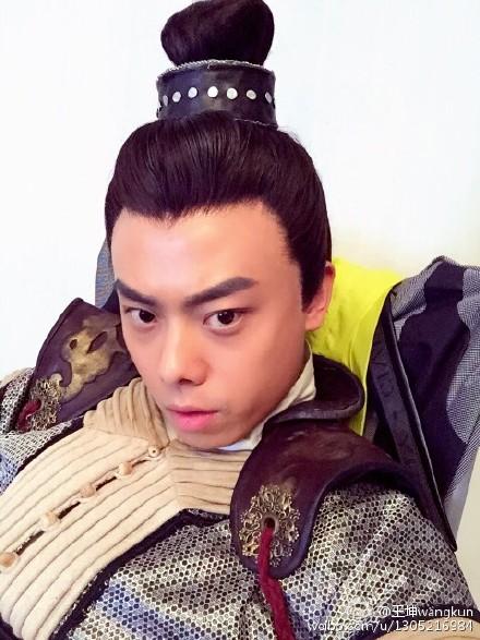 Wang Kun China Actor
