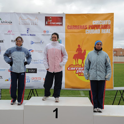 Miguelturra 2010 - Trofeos