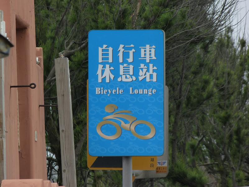 TAIWAN Archipel de Peng Hu - P1130136.JPG