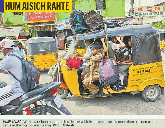 Hyderabadi Baataan - 1404462129785.jpg