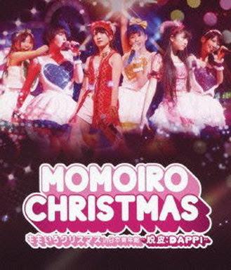 [TV-SHOW] ももいろクリスマス in 日本青年館~脱皮:DAPPI~ (2013/06/05)