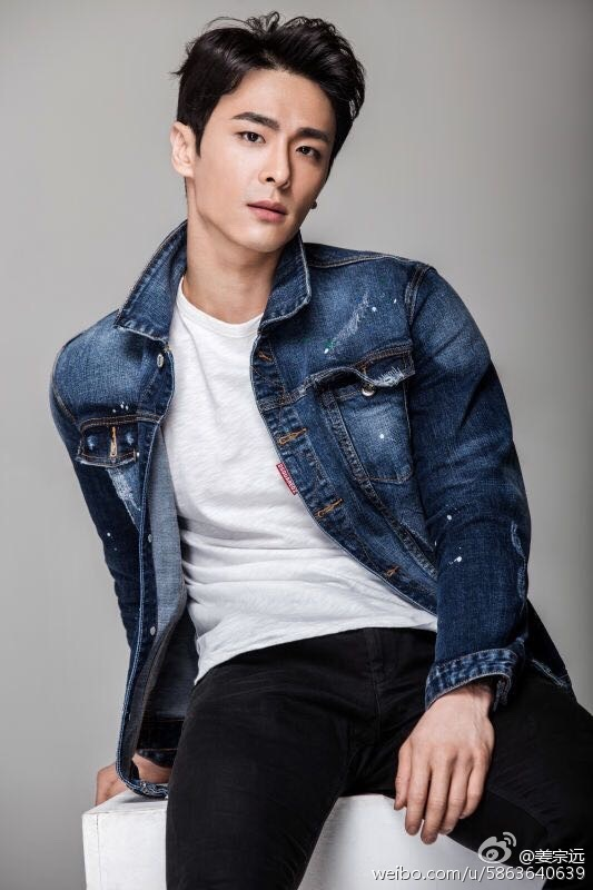 Kang Jong Won Korea Actor