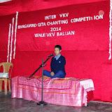Gita Chanting (5).JPG