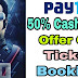 Paytm - Flat 50% Cashback upto Rs. 150 on ROBO 2.0 Movie Ticket Booking