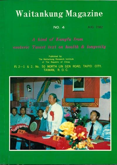 雜誌4-02.jpg