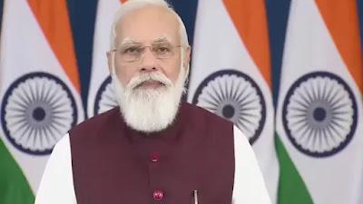 PMO India : प्रधानमंत्री नरेन्द्र मोदी  24 तारीख को वाशिगंटन में क्वाड समूह के देशों के शिखर सम्मेलन में भाग लेंगे