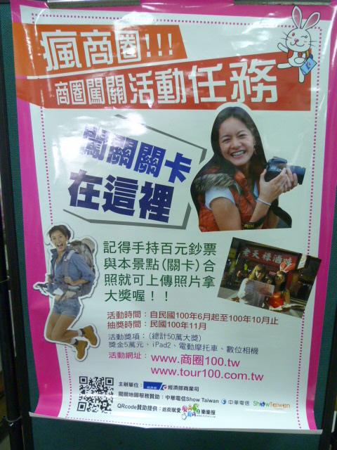 TAIWAN .Le port de SU AO - P1090114.JPG
