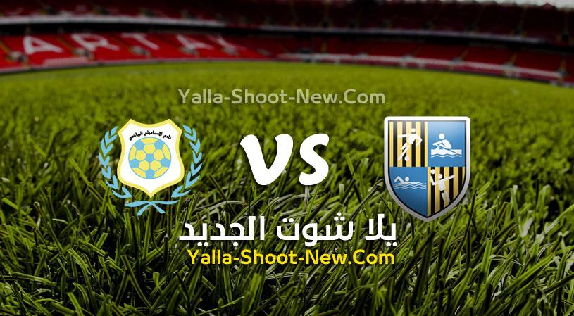 مباراة الإسماعيلي والمقاولون العرب