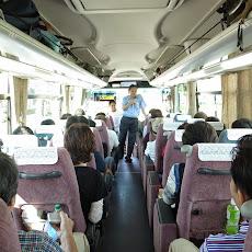 20140913 第2回バス旅行