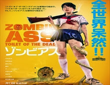 فيلم Zombie Ass: Toilet of the Dead