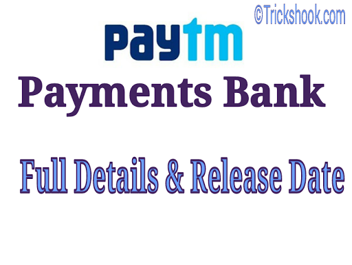About Paytm Payment Bank - Review, Release Date, Features, Full Details