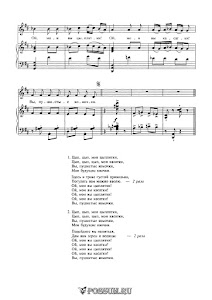 """Песня """"Мои цыплята"""" Музыка Г. Гусейнли: ноты"""