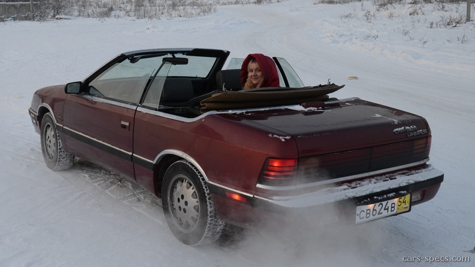 1991 Chrysler Le Baron Convertible Specifications Pictures Prices