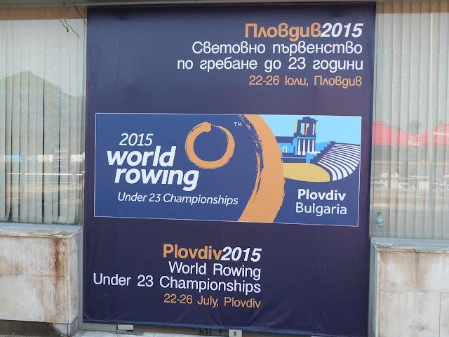 22-26/07/2015 - Cto. Mundo Sub23 (Plovdiv) - P1250952.JPG