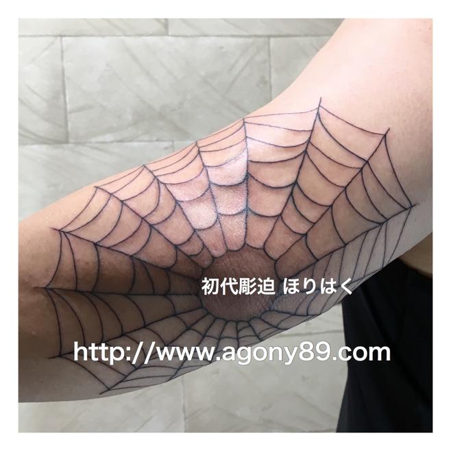 蜘蛛の巣のタトゥー画像、ワンポイントタトゥー、蜘蛛、タトゥーデザイン、蜘蛛の巣、ワンポイントタトゥーデザイン、ライン、タトゥー画像、ワンポイントタトゥー画像、筋彫り、肘、男性 タトゥー、メンズタトゥー、ほりはく日記、初代 彫迫 刺青 ほりはく。tattoo. design.irezumi.design.