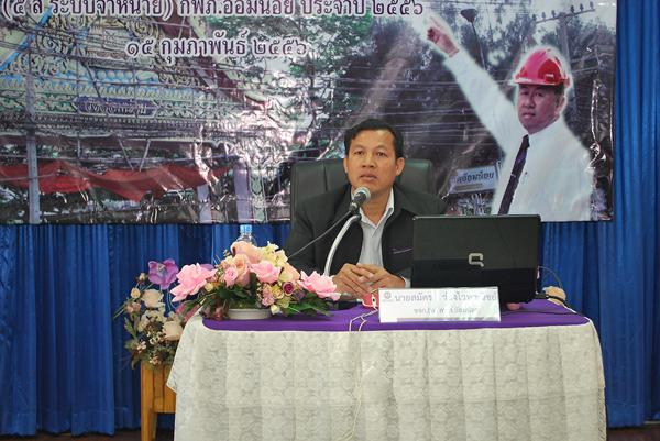 ประชุม OM - DSC_2588.jpg