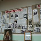 Этнографический музей ВГУ 057.jpg