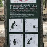 2014 Japan - Dag 7 - roosje-DSC01649-0032.JPG