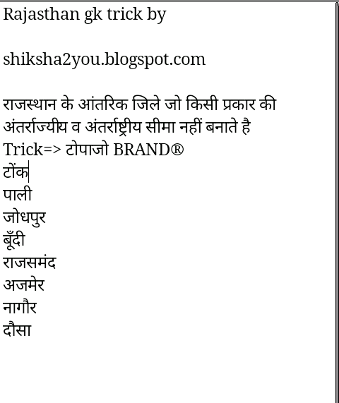 40 MATHS TRICKS IN HINDI LANGUAGE PDF, TRICKS PDF LANGUAGE IN HINDI